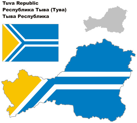 regional: Outline map of Tuva with flag. Regions of Russia. Vector illustration.