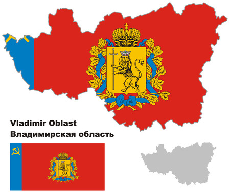 regional: Outline map of Vladimir Oblast with flag. Regions of Russia. Vector illustration. Illustration