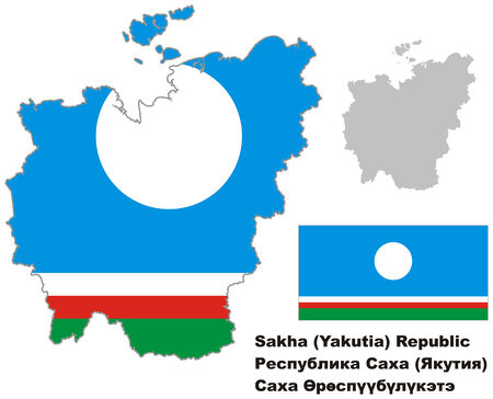 regional: Outline map of Sakha (Yakutia) with flag. Regions of Russia. Vector illustration.