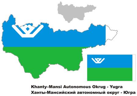 regional: Outline map of Khanty-Mansi Autonomous Okrug with flag. Regions of Russia. Vector illustration. Illustration