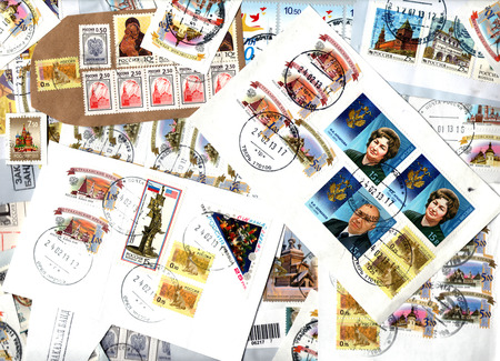 definitive: Background of the postage stamps issued in Russia. Scraps.