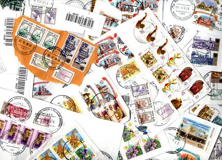 definitive: Antecedentes de los sellos emitidos en Rusia y Ucrania. Recortes. Foto de archivo