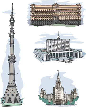gory: Set of famous buildings sights in Moscow, Russia: KGB (FSB) building on Lubyanka square, White House (Russian Government), Moscow Lomonosov State University in Vorobievy Gory and Ostankino TV Tower. Set of vector illustrations. Illustration