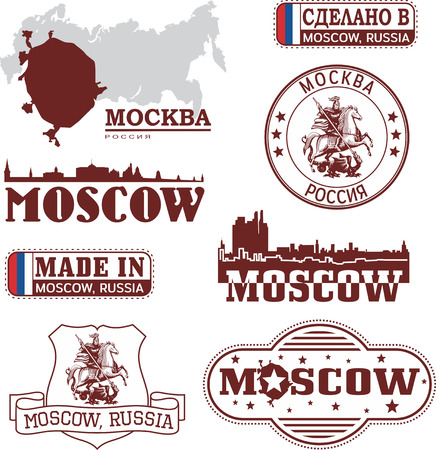skylines: Moscow, Russia - set of skylines and emblems. Vector collection. City name in English and Russian. Illustration