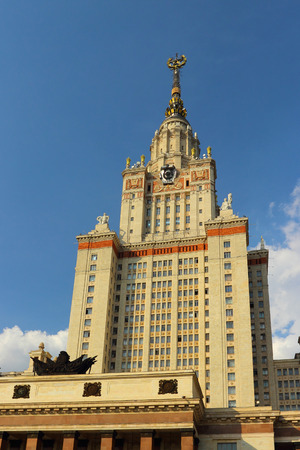 gory: High-rise building of The Moscow University on Vorobievy Gory, Moscow, Russia