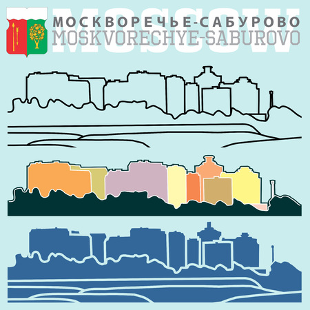 moscow russia: Moskvorechye-Saburovo skyline of buildings and landmarks, Moscow, Russia. Set of illustration.