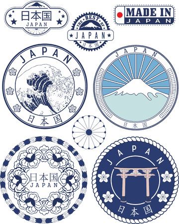 hokusai: Japan. Set of generic stamps and signs including national emblem elements, Mount Fuji, Torii and Japanese hieroglyph Japan name.