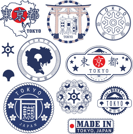 unofficial: City of Tokyo, Japan. Set of generic stamps and signs including city map, emblem elements and Japanese hieroglyph Tokyo name.