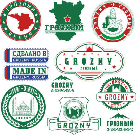 Grozny, Russia. Set of generic stamps and signs including elements of Grozny city coat of arms and location of the city on Chechnya map. Illustration