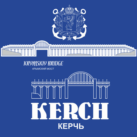 Silhouette of the Krymskiy (Kerch Strait) bridge from Taman, Russia, to Kerch, Crimea, with the Kerch city coat of arms and the city name in Russian