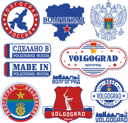 unofficial: Volgograd, Russia. Set of generic stamps and signs including elements of city coat of arms and location of the city on Volgograd oblast map.