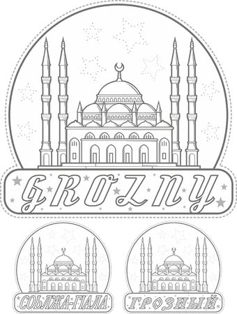 emblematic: Stickers with the Akhmad Kadyrov (The Heart of Chechnya) Mosque in the city of Grozny, Chechnya, Russia. With the names of Grozny in Russian and Chechen.