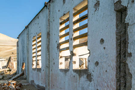 Jail destroyed by bombing on Fronton Island. Prison for terrorists and political prisoners during the dictatorship in Peru. Former prison on an island in the Pacific Ocean