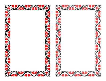Ukrainian national pattern border Illustration
