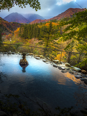 Hot Spring in the mountain Stock Photo