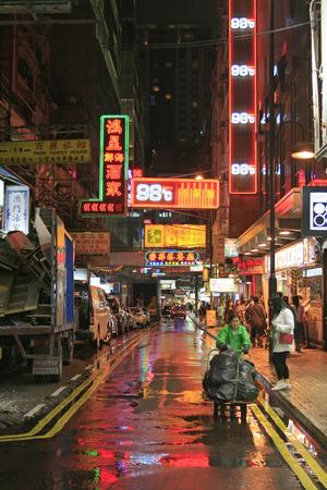 夜 Hong Kong 通り