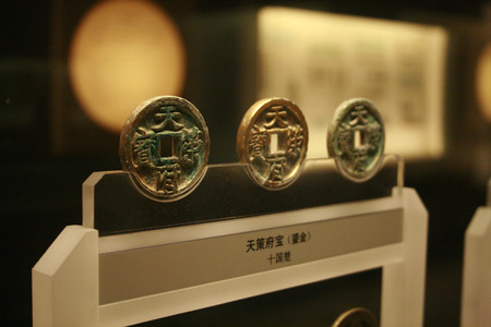 Shanghai, China - March 31 2011 -  Ancient Chinese coins on display at the Shanghai Museum