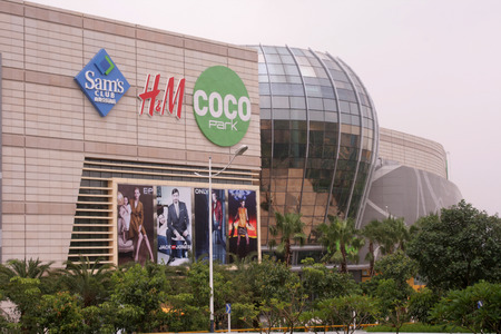 Shenzhen, China - August 20, 2010 - Coco Park Shopping Mall in Longang District