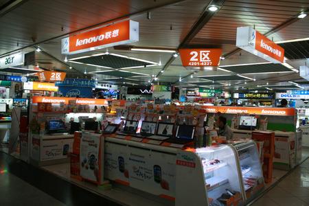 Shenzhen, China - January 6, 2011 - Lenovo stand at Huaqiangbei market