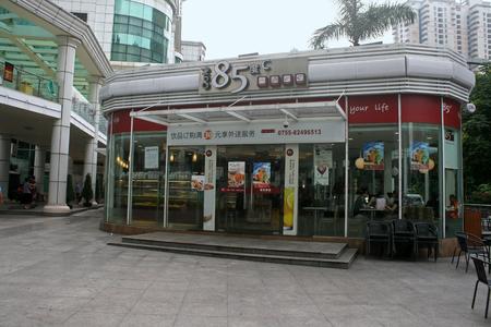 Shenzhen, China - August 22, 2012 - 85c Bakery at Louhu in Shenzhen