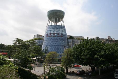garden city: Shenzhen, China - 17 de mayo de 2010 - Nanshan Jard�n Centro de la ciudad, un centro comercial y de ocio Editorial