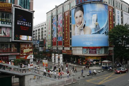 南京、中国 - 2012 年 5 月 10 日-