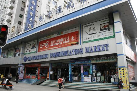 Shenzhen, China - May 31 2010 - The SED Communications market in Shenzhen Huaqiangbei Editorial