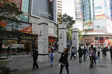 Nanjing, China - May 10, 2012 -