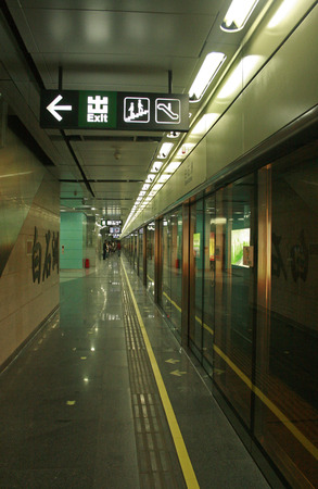Shenzhen, China - Apriol 4, 2010 - The exit sign at a subway (metro) station in Shenzhen