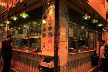 Hong Kong, China - April 8, 2010 - people ordering from a noodle store at night in Hong Kong Editorial