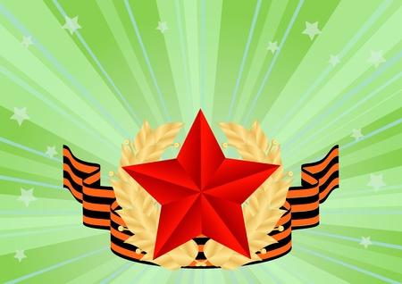 tarjeta de felicitaci�n con cintas y estrellas rojas