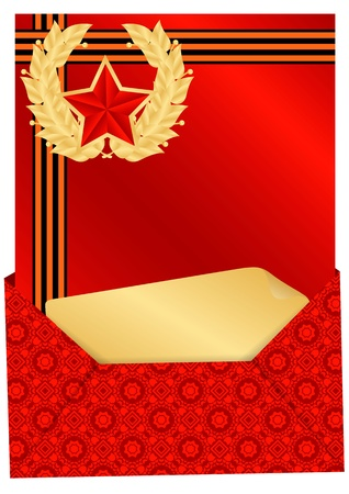 greeting card with ribbons and red stars Stock Vector - 17907799