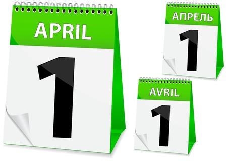 imb�cil: icono en forma de un calendario para el d�a tonto