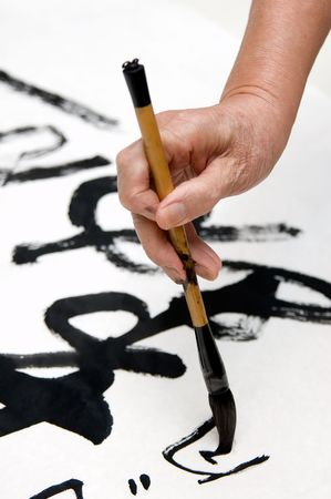 chinese calligraphy character: Chinese Calligraphy writed by a old man Stock Photo