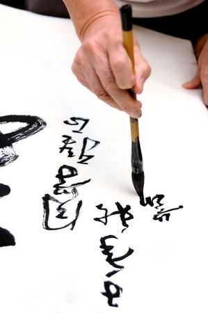 calligraphie chinoise: Un vieil homme �crit calligraphie chinoise