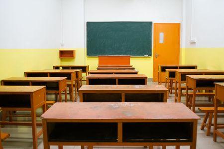 salle de classe: Small classe vide dans une �cole du soir en Chine Banque d'images