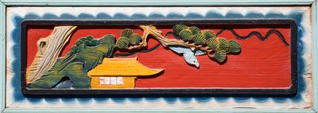 tallado en madera: Imagen de estilo chino antiguo de ventana en un templo. Foto de archivo