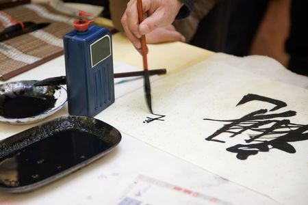 hand writing: Chinese Calligraphy writed by a old man. Stock Photo