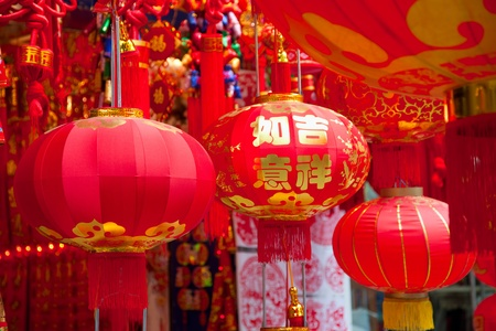 Chinese red lanterns in a traditional open market during Spring Festival.Normally there have some characters or drawing on lanterns for good lucky and best wish for the new year to come.