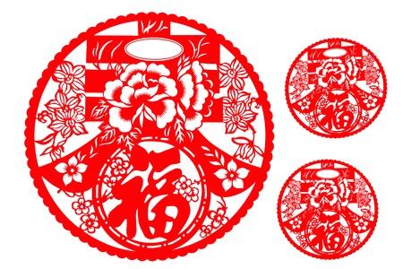 flores chinas: Corte de papel aislada sobre fondo blanco, utilizada para la decoraci�n de la ventana en la primavera de chino festial.S�mbolo de la Year.Two de nuevas palabras significan primavera y suerte, combinado con la flor significa buen deseo suerte y mejor para el nuevo a�o venir.