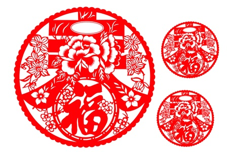 Paper cutting isolated on white background, used for window decoration in Chinese Spring festial.Simbol of the New Year.Two words mean spring and luck,combined with flower means good lucky and best wish for the new year to come.