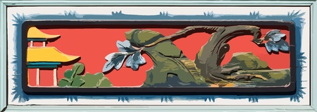 tallado en madera: elemento - chino antiguo estilo tallado de ventana en un templo.