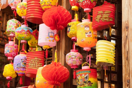 chinese lanterns: Variety of colorful Chinese Paper Lanterns in a street market in China. Stock Photo