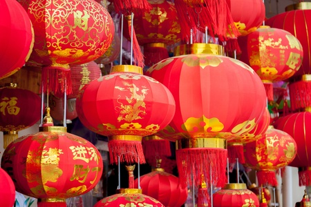 Hanging red lanterns with Chinese traditional patterns and script in Chinese New year Spring Festival  Stock Photo