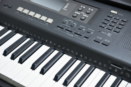 Part of electronic piano keyboard photo