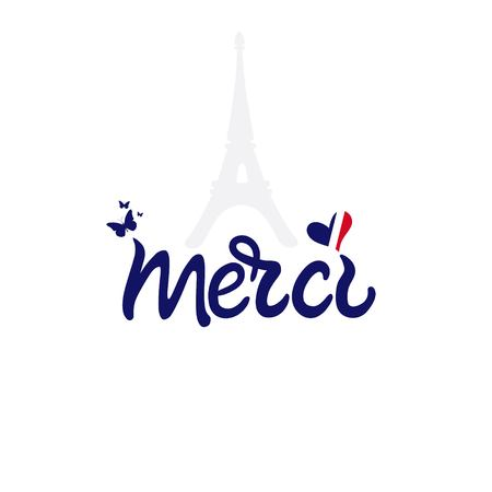 Merci card. Thank you lettering in french