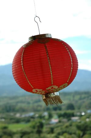 Red Paper Chinese Lamp