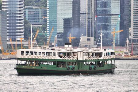 Hongkong Ferry Cross Sea