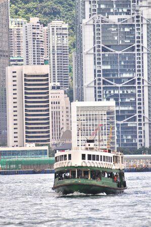 Hongkong Ferry Boat Float Stock Photo