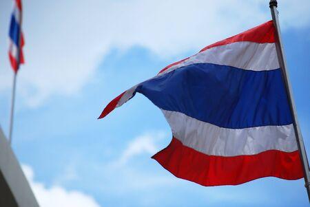 Thailand Flag Flying Wave photo